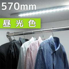 LEDエコスリム 直管LEDライト長さ570mm 昼光色 LT-NLD85D-HN 07-9768