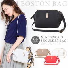 ショルダーバッグ レディース 斜めがけ バッグ 送料無料 ミニ ポケット 軽量 収納 かばん 鞄 ブラック ベージュ ホワイト