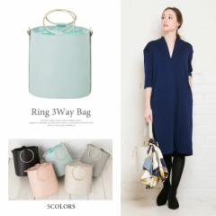 ショルダーバッグ レディース 送料無料 3way バケツバッグ サークル リングモチーフ 巾着 ストラップ かばん 鞄