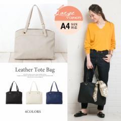 トートバッグ レディース PUレザー A4 収納 大容量 ポケット ファスナー マグネット 通学 通勤バッグ 黒 白 かばん 鞄