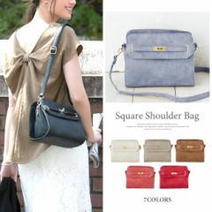 ショルダーバッグ レディース 合皮 スクエア シンプル 無地 小さめ コンパクト 収納 かばん 斜めがけ 鞄 ポケット