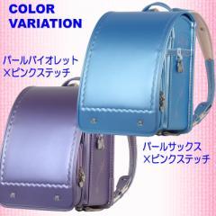 日本製 パールカラー ランドセル ≪ ピンクステッチモデル≫ A4フラットファイル収納