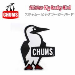 チャムス chums ステッカー ビッグ ブービー バード Sticker Big Booby Bird シール ロゴステッカー ch62-0088