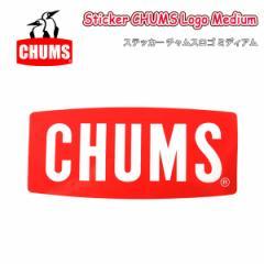 チャムス chums ステッカー チャムスロゴ ミディアム Sticker CHUMS Logo Medium CH62-1071