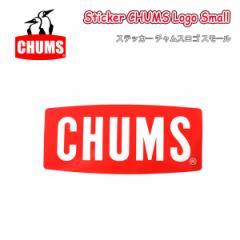 チャムス chums ステッカー チャムスロゴ スモール Sticker CHUMS Logo Small CH62-1072