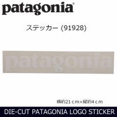 パタゴニア Patagonia  DIE-CUT PATAGONIA LOGO STICKER ステッカー pat-91928 【雑貨】