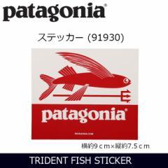 パタゴニア Patagonia  TRIDENT FISH STICKER  ステッカー pat-91930 【雑貨】