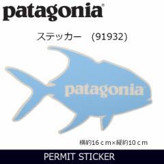 パタゴニア Patagonia  PERMIT STICKER ステッカー pat-91932 【雑貨】