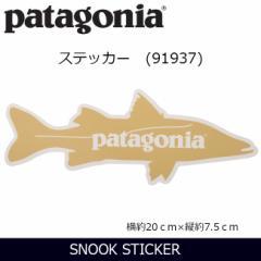 パタゴニア Patagonia  SNOOK STICKER ステッカー pat-91937 【雑貨】