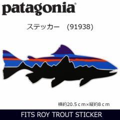 パタゴニア Patagonia  FITS ROY TROUT STICKER ステッカー pat-91938 【雑貨】