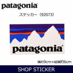 パタゴニア Patagonia Shop Sticker 92073 【雑貨】 ステッカー