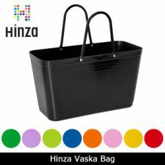 HINZA ヒンザ Hinza Vaska Bag  【カバン】 プラスチック製バッグ ショッピング エコバッグ インテリア 収納 おもちゃ入れ 雑誌収納 雑貨