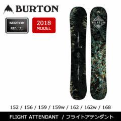 2018 BURTON バートン スノーボード 板 フライトアテンダント FLIGHT ATTENDANT 【板】 MENS メンズ