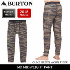 2018 BURTON バートン スノーボードウェア インナー パンツ MB MIDWEIGHT PANT OLIVE GREEN WORN TIGER 10263104300 メンズ
