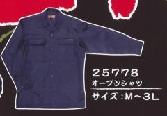 オープンシャツ GTN(ガテン) ポリエステル100% 25778 鳶服・作業着