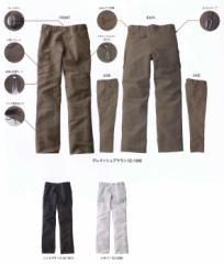 カーゴパンツ ノータック Jawin ジャウィン 51602 ポリエステル80%綿20% 自重堂 Jicyodo 作業服・作業着