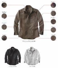 長袖シャツ Jawin ジャウィン 51604 ポリエステル80%綿20% 自重堂 Jicyodo 作業服・作業着