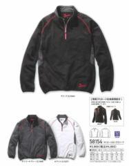 防寒ロングスリーブシャツ Jawin ジャウィン 58154 自重堂
