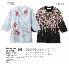 鯉口シャツ 金魚 夜桜 男性 女性 兼用 DN-6746 dradnats チトセ