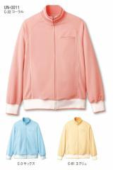 ケアワークジャケット ジャージ un0011 チトセ care work 介護用服 老人介護 男性 女性 兼用