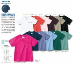 白衣 ミズノ MIZUNO unite MZ-0018 スクラブ カラースクラブ 男性 女性 兼用 医師 看護師白衣