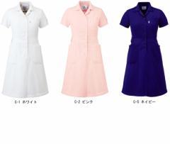 白衣 半袖 ナースワンピース  ミズノ MIZUNO BULE UNITE MZ-0067 ナース服