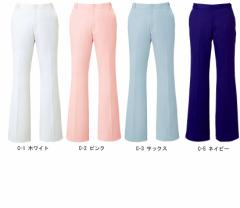 白衣ズボン レディースパンツ 女性用 ミズノ MIZUNO BLUE  UNITE MZ-0070 ナース服