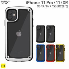 iphone11 ケース iphone 11pro iphone se2カバー iphone8 iphone xr iphone SE(第2世代) ケース クリアケース ROOT CO. Gravity Shock Re