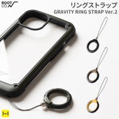 スマホ 携帯 ストラップ 落下防止 リング アウトドア メンズ かっこいい ROOT CO. GRAVITY RING STRAP.