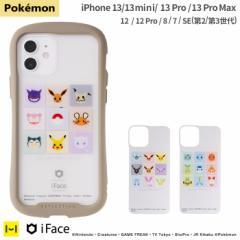 iPhone 12 12 Pro 8 7 SE 第2世代  ポケットモンスター ポケモン iFace Reflection インナーシート