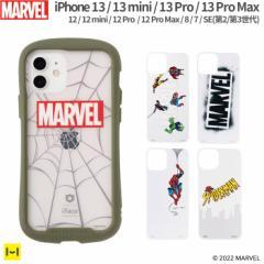 iFace 公式 iPhone12 12mini iPhone12 Pro 12 ProMax iPhone8 iPhone7 iPhone se 2 第2世代 MARVEL マーベル iFace Reflection 専用イン