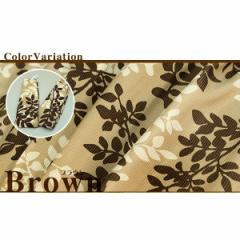 リーフ柄 カーテン / 4枚組 4枚セット 100×178cm ブラウン / ミラーレースカーテン付き 洗える 『グラシア』