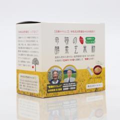奇跡の酵素玄米粉 (120g/スティック4g×30本) 【マルセイ】