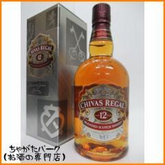 シーバスリーガル 12年 正規品 40度 700ml【あす着対応】【ウイスキー スコッチ【ブレンデッド】】父の日 ギフト
