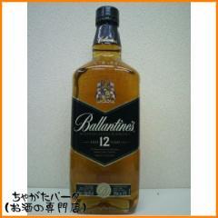 バランタイン 12年 ブルー 正規品 (角瓶) 40度 700ml【あす着対応】
