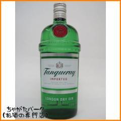 タンカレー ジン 並行品 1000ml ■お得サイズ【あす着対応】