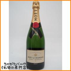 モエ・エ・シャンドン 白 ブリュット 正規品 750ml【あす着対応】