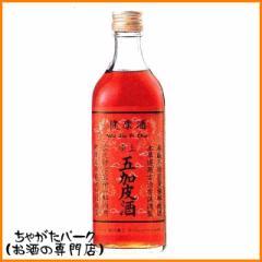 永昌源 五加皮酒 500ml【あす着対応】