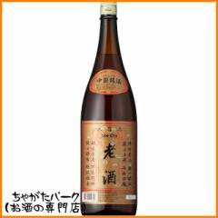 永昌源 老酒 1800ml【あす着対応】