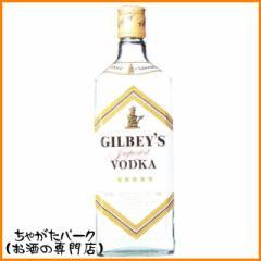 ギルビー ウォッカ 45度 正規品 750ml【あす着対応】