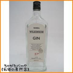 ウィルキンソン ジン 37.5度 正規品【あす着対応】
