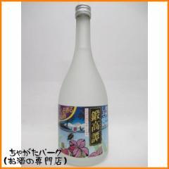 紫蘇焼酎 鍛高譚 (たんたかたん) 720ml【あす着対応】