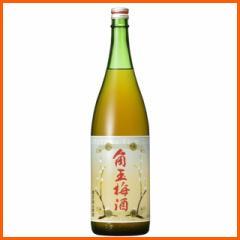 [梅酒] 角玉 梅酒 12度 1800ml【あす着対応】