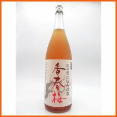 白菊 香春梅 日本酒仕込み梅酒 1800ml【あす着対応】