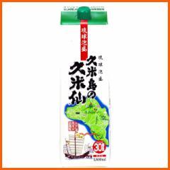 久米島の久米仙 泡盛 30度 1.8Lパック 1800ml【あす着対応】