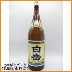 高橋酒造 白岳 (はくたけ) 米焼酎 25度 1800ml【あす着対応】