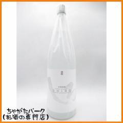 白岳 しろ 米焼酎 1.8L 1800ml【あす着対応】