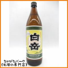 高橋酒造 白岳 (はくたけ) 米焼酎 25度 900ml【あす着対応】