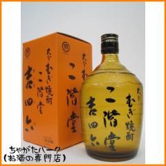 二階堂 吉四六 ガラス瓶 720ml【あす着対応】