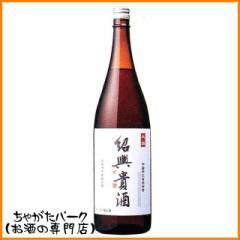 紹興貴酒 3年 1800ml【あす着対応】